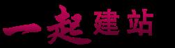 大松树网站建设公司|大松树建网站多少钱|大松树网站制作哪家好|大松树企业网站设计|大松树做网站公司--一起建站