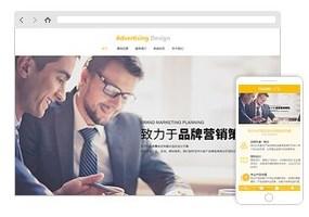 编号:y2014 预见品牌包装策划有限公司龙岩永定县网页的制作|移动建站价格|建设网站的公司|网站建设logo|