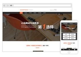 编号:y2017 芝州广告传媒有限公司龙岩上杭县怎么制作公司网站|企业自助建站源码|建设网站的流程|网站建设it|