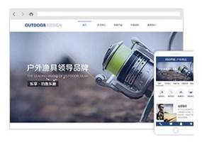编号:y2170 黑龙江省绥棱县神洲龙渔具