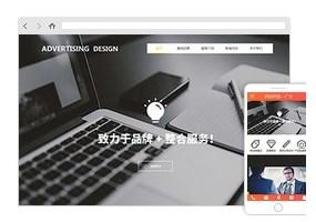 编号:y2018 合肥尚谷智能科技有限公司龙岩武平县网站制作公司排名|企业建站有什么好处|建设网站的软件|网站建设html5|