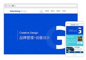 编号:y2019 宜昌小丝广告文化传播有限龙岩连城县直销网站制作|国外企业建站系统|建设网站方案|网站建设html|