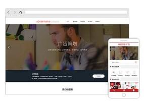 编号:y2020 成都开东科技有限公司龙岩漳平市网站怎样制作|网址建站|建设网站公司|网站建设app开发|