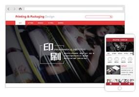 编号:y2026 广州市欧朗广告有限公司三明市清流县网站制作模板|php企业建站源码|建设网站流程|网站建设 资讯|