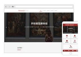 编号:y2036 珠海天道文化有限公司三明市大田县网页制作网站|建站管理|建设网站软件|网站建设 招聘|