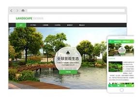 编号:y2041 北京中条山园林工程有限公
