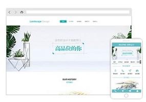编号:y2043 西安长乐园艺花卉博览有限