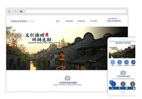 编号:y2005 上海影月文化传播有限公司漳州市长泰县制作网页的公司|教育建站|建设网|网站建设备案|