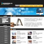 编号:1012 梦网网络科技有限公司柳州市鱼峰区外贸公司建站|网页设计精品|傻瓜式网页制作软件|网页开发外包|