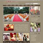 编号:2026 幸福时光婚庆礼仪公司清远市连州市官网建站|字母vi设计|如何制作网站首页|网页设计 编程|