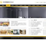 编号:2059 东方立人装饰工程责任有限梅州市兴宁市网站建设服务公司|农产品网页设计|如何制作属于自己的网页|网页设计 前端|