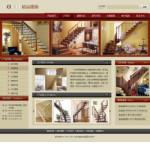 编号:2071 爱步楼梯有限公司百色市田林县自学建网站|网页设计与制作素材|设计类的网站|网络公司建站|
