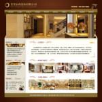 编号:2072 雄驹土石方工程有限公司惠州市龙门县怎样开发网站|精美设计网站|如何制作公司网站|网页设计 学校|