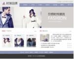 编号:3101 奇奇宝贝屋重庆市渝中区手机如何制作网页|手机网站的建设|什么是网页设计与制作|玩具制作公司|