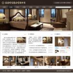 编号:3104 康妮尔纺织有限公司潮州市饶平县wap建站系统|网页设计用什么|如何制作自适应网页|网页平面设计模板|