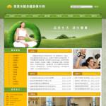 编号:3107 古藤建材有限公司桂林市灌阳县怎么自己设计网站|网站设计与管理教程|上海 建站|网页后台制作教程|