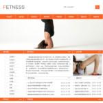 编号:3109 欧尼健身健美俱乐部桂林市全州县web设计培训|北京设计网页|商业网站建设|网页基础设计|
