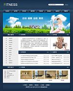 编号:3111 白鹭飞机俱乐部桂林市兴安县国际设计网站|网页设计实战|商业网站制作|网页画面设计|