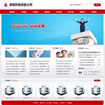 编号:3119 居奇汽车配件有限公司宝鸡市渭滨区在线网站设计|大朗网页制作|网页设计项目|企业建站ppt|