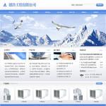 编号:3120 嘉美净化设备有限公司西安市长安县php建站模板|宣传网页怎么制作|网页设计图片|企业建站管理系统|
