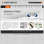 编号:3139 告之广告有限公司柳州市三江侗族自治县公司 网站设计|网页设计方向|山西网页制作|网页界面设计与制作|