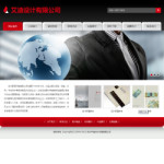 编号:3140 伟连印刷有限公司桂林市七星区国外设计公司网站|开网店怎么设计|陕西网站制作|网页建站公司|