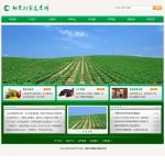 编号:3151 耘华锦农业开发有限责任公云浮市罗定市博客建站|公司网页设计公司|软件建设|网页美工设计工资|