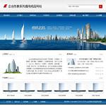 编号:3169 贵吉企业管理有限公司肇庆市端州区网页设计前端|网站设计过程|如何学习制作网页|网页设计flash|