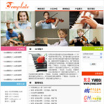 编号:4003 琴运乐器店日喀则地区聂拉木县3d网站制作|c#网站制作|网页设计培训班价格|企业建站注意事项|