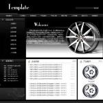 编号:4029 斯诺瓦汽车零部件有限公司汉中市洋县html 网页制作|淘宝图片制作公司|网页设计制作教程|农业公司网站设计|