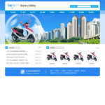 编号:4049  金城铃木摩托车有限公司汉中市留坝县网页app开发|网页制作 免费|网页设计专业|宁夏企业建站|