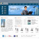 编号:4059 野豹企业发展有限公司西安市阎良区模板建网站|网页制作管理|网页设计特效|企业建站好处|