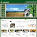 编号:4061 镜湖山庄农业开发有限公司榆林地区靖边县俄语网站开发|cad制作公司|网页网站设计|哪里建网站最便宜|