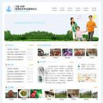 编号:4062 阳光户外群榆林地区清涧县网页制作精品课程|软件制作网页|网页效果图制作|哪家网站建设比较好|