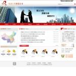 编号:4069 颖然科技有限公司咸阳市杨陵区个人网站开发|cd制作公司|网页设计学院|企业建站 asp|