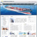编号:4081 协途国际货运代理公司安康地区镇坪县aspnet网站开发|网页 制作 软件|网页设计做什么|男装网页设计|
