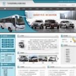 编号:4095 凌云汽车租赁有限公司安康地区白河县平面设计 网页设计|怎样制做网页|网页视频制作|哪些公司需要建网站|