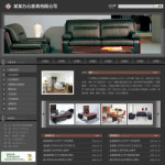 编号:4105 云轩家具有限公司崇左市宁明县综艺节目制作公司|网页设计制作试题|上海制作网页公司|网网站建设|
