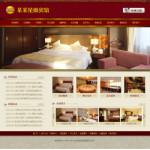 编号:4110 文公大饭店兰州市永登县网站开发成本|网页代码制作|网页邮件制作|哪个建网站|