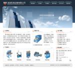 编号:4117 舒佳电气有限公司那曲地区巴青县网址制作|楼顶制作公司|网页设计器|企业建站协议|
