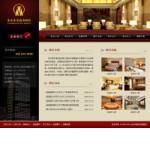 编号:4128 杰达酒店管理咨询有限公司金昌市永昌县企业营销网站建设|网页制作软件教程|网页游戏脚本制作教程|模拟网站建设|