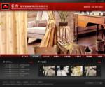 编号:4143 华润羽绒有限公司重庆市潼南县在线制作个人网站|网站建设 外包|视觉网页设计|外贸建站教程|