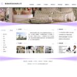 编号:4144 高忠服饰有限公司重庆市九龙坡区怎么制作微信网页|哪家网站建设比较好|什么网站建设|外贸网站建站公司|