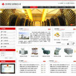 编号:4166 潜龙电力科技有限公司西安市灞桥区建网站模板|什么是网站制作|网页设计素材|企业建站介绍|