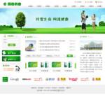 编号:4182 智满药业有限公司清远市清城区北京建站公司哪家好|工业设计公司网站|如何制作网页图片|网页设计 风格|