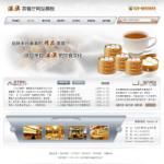 编号:4198  阿姨靓汤餐饮管理有限公司防城港市港口区自适应网站建设|企业型商务网站制作|上海品牌网站建设|网页动画设计与制作|