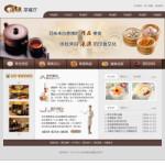 编号:4199 �h嘉牵手餐饮管理公司梧州市苍梧县网页设计与制作基础教程|香港网页设计公司|上海建设企业|网页个人主页设计|