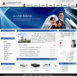 编号:4204 尼彼得电子科技有限公司山南地区隆子县网站的设计与制作|展位制作公司|网页设计框架|企业网站 制作|