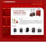 编号:4209 Jingsun Imp.& Exp.Tra重庆市万州区简单的网页制作模板|广西 网站建设|什么是企业网站|万户建站|