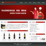 编号:4225 �Z�u食品贸易有限公司延安市志丹县网页设计速成班|天幕制作公司|网页设计在线教程|品牌设计公司网站|